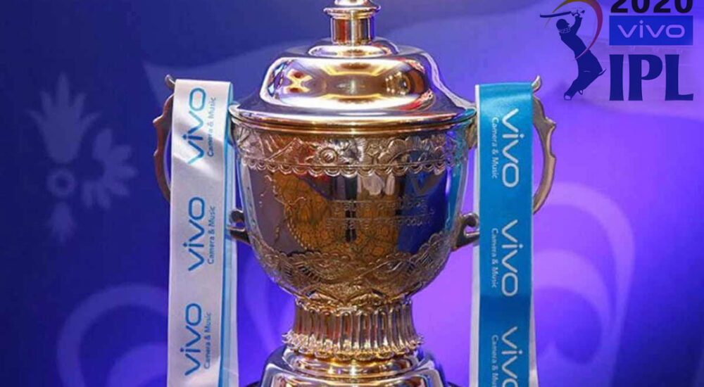 How IPL 2020 is Going to be Different than Other Seasons.
